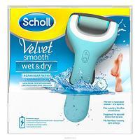 Пилка электрическая роликовая Scholl Velvet Smooth Wet&Dry с аккумулятором