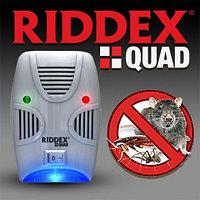 Отпугиватель грызунов и насекомых Riddex Quad Pest Repelling Aid 2 в 1