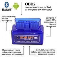 Адаптер для диагностики автомобилей ELM327 Bluetooth OBD II