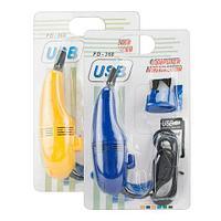 Мини-пылесос Vacuum FD-368 USB для клавиатуры