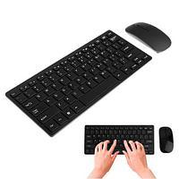 Комплект беспроводной клавиатура + мышь Mini Keyboard [2.4 GHz] (Черный)