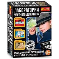 Набор для экспериментов «Лаборатория частного детектива» Ranok Creative