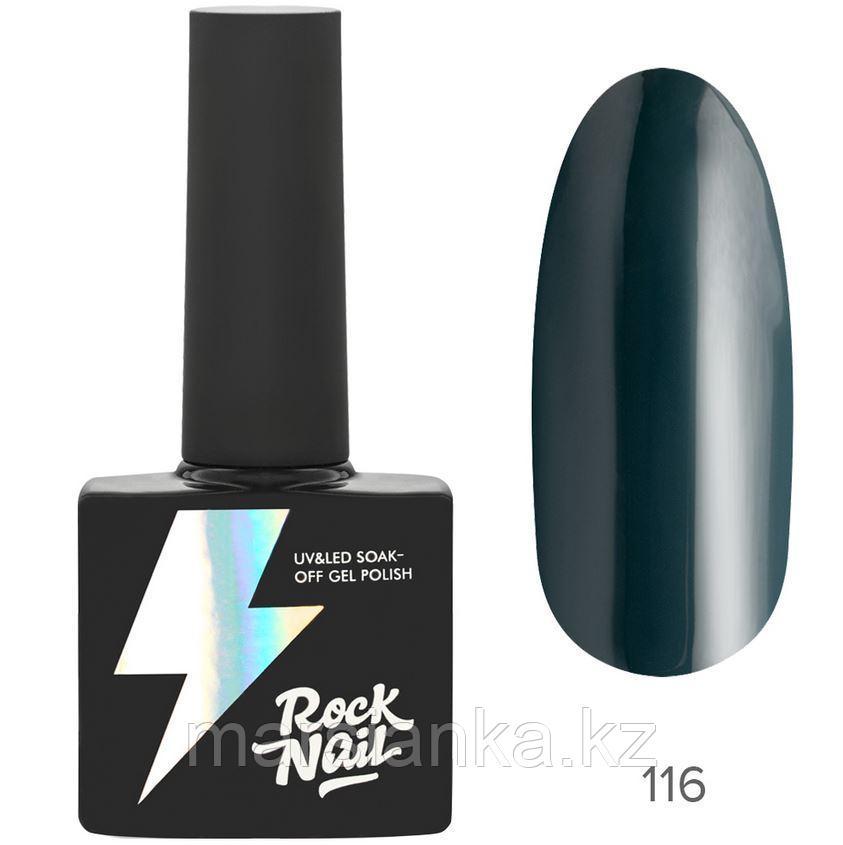 Гель-лак RockNail Basic #116 Blablabla, 10мл