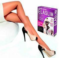 Сверхпрочные капроновые колготки ELASLIM 40 DEN (Размер-2 / Телесный)
