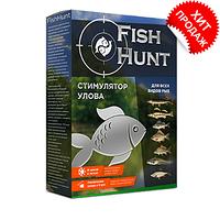 Активатор клева Fish Hunt (стимулятор улова)