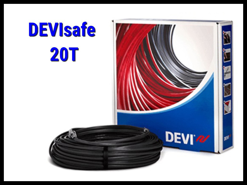 Двухжильный нагревательный кабель DEVIsafe 20T на 380В/400В - 205 м