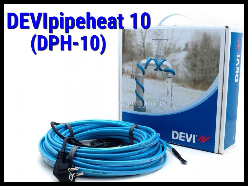 Саморегулирующихся кабель DEVIpipeheat 10 - 8м