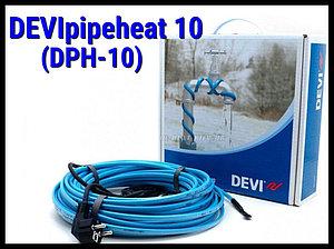 Саморегулирующихся кабель DEVIpipeheat 10 - 16м