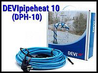 Саморегулирующихся кабель DEVIpipeheat 10 - 19м