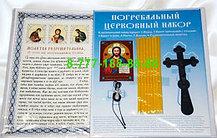 Православные похороны комплекс, фото 2