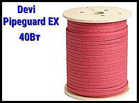 Саморегулирующийся нагревательный кабель Devi-pipeguard EX - 40Вт/м.п.