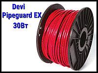 Саморегулирующийся нагревательный кабель Devi-pipeguard EX - 30Вт/м.п.