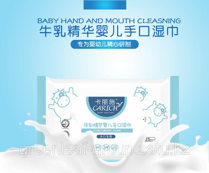 Детские дезинфицирующие очищающие салфетки для рук Carich 80 шт. от Greenleaf (Гринлиф)