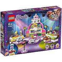 LEGO Friends Подружки Соревнование кондитеров