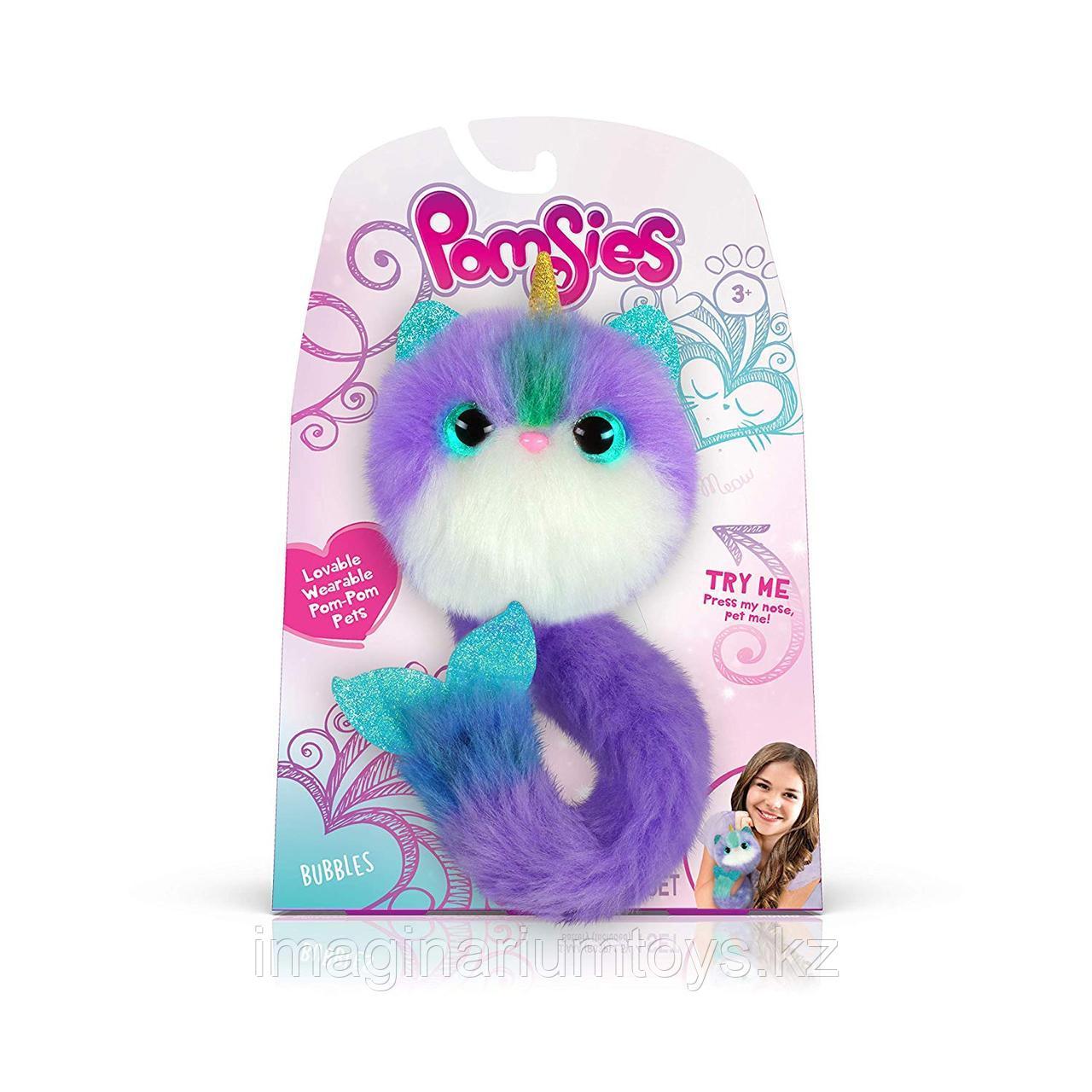 Pomsies интерактивная игрушка кошечка Помси Бабл Сиреневая