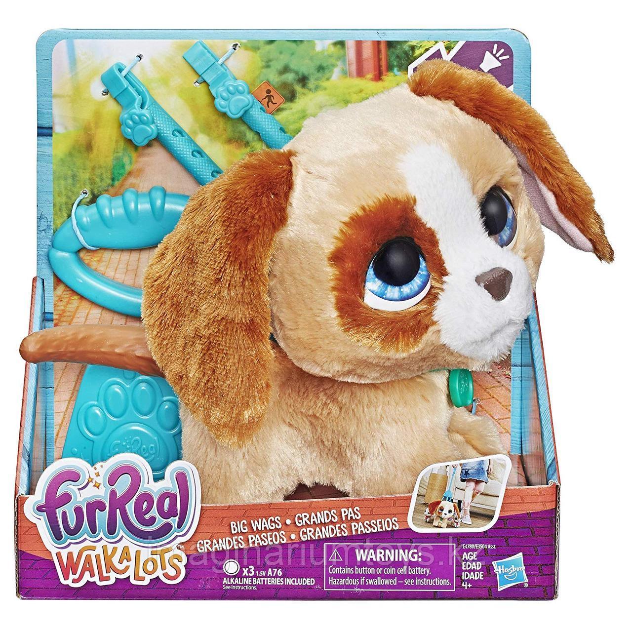 Собачка на поводке интерактивная FurReal