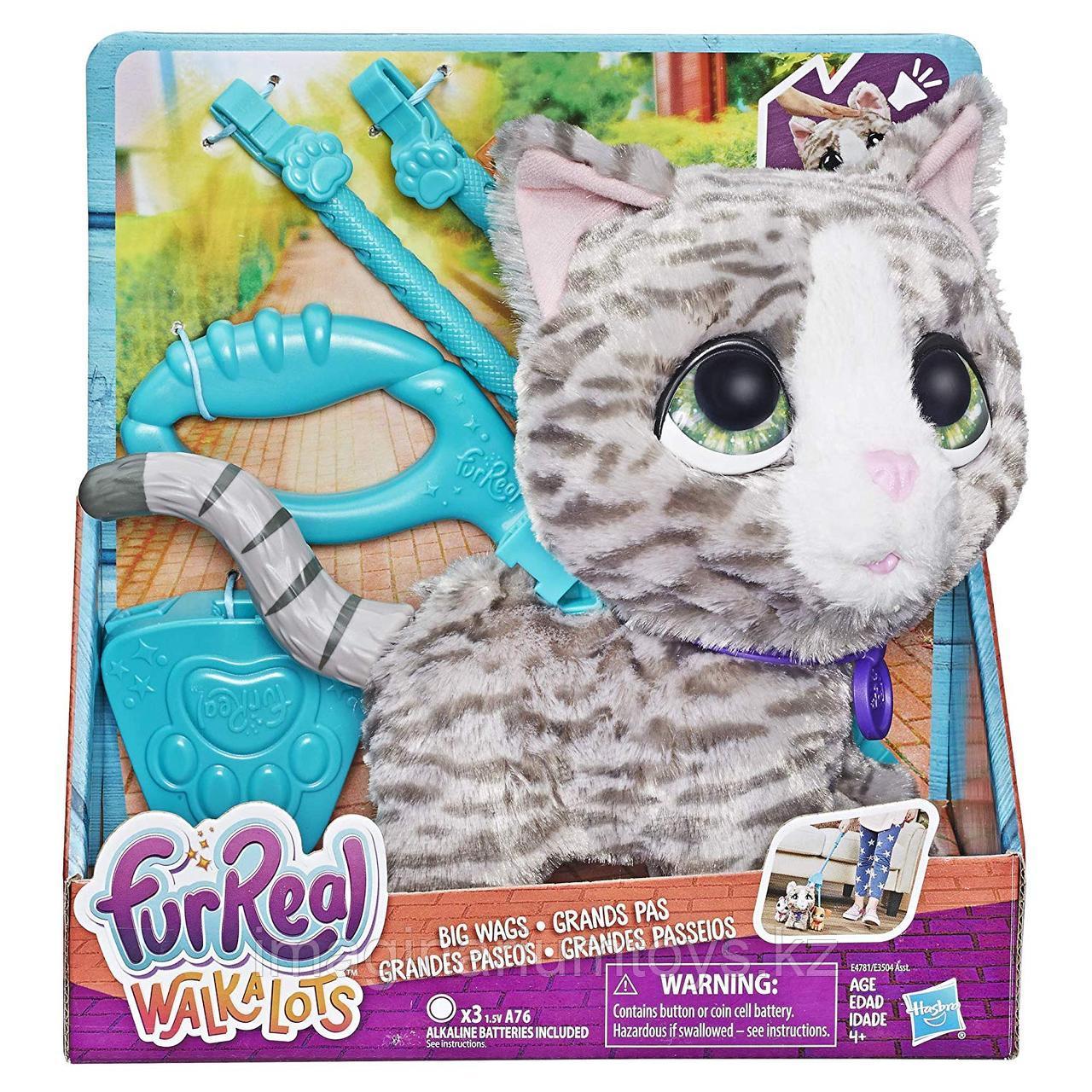 Игрушка кошка на поводке интерактивная FurReal