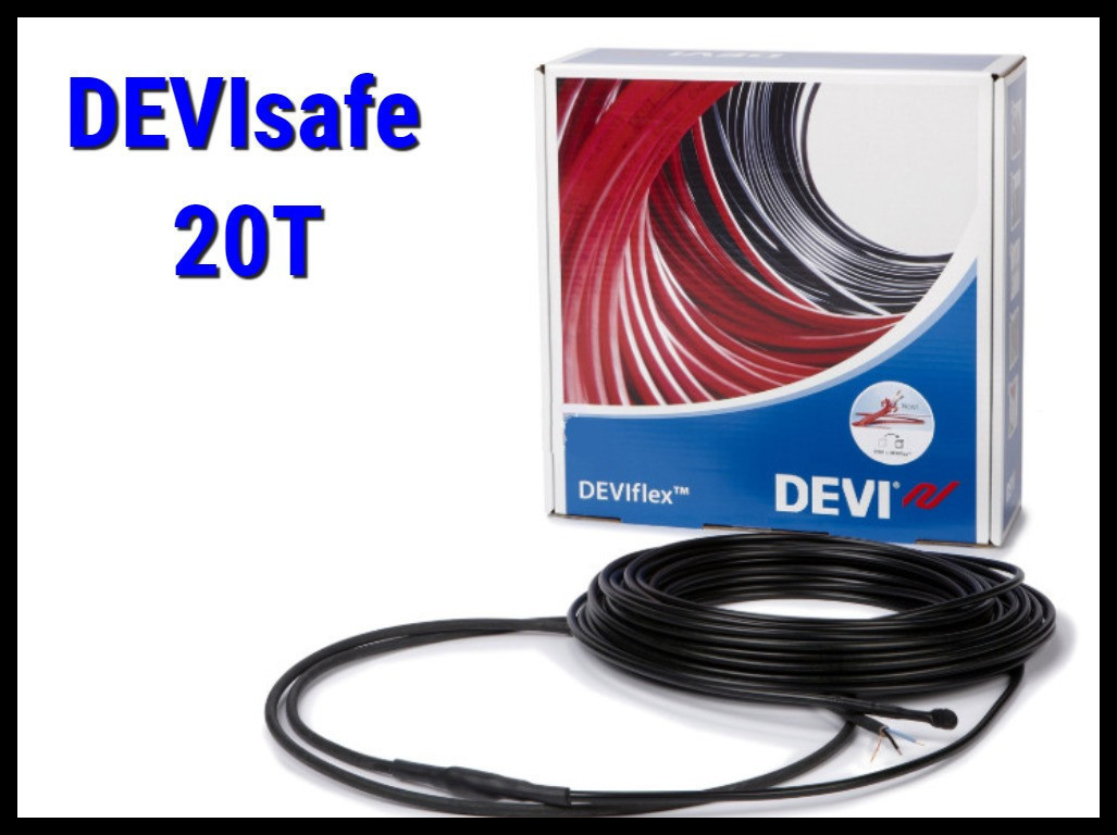 Двухжильный нагревательный кабель DEVIsafe 20T на 380В/400В - 29м