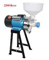 Akita jp ML-MA (2200 Ватт) жерновая электрическая мукомолка мельница для зерна солода, специй профессиональная