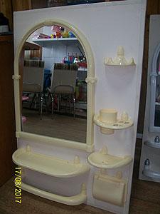 Набор для ванной Олимпия 7пр.зерк,пластик сл.кост.