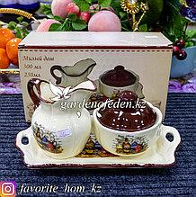 """Чайный набор: Молочник, сахарница и поднос """"Милый дом"""". Материал: Керамика. Цвет: Бежевый/Коричневый."""