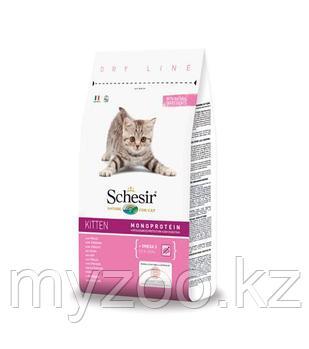 Schesir, Шезир сухой корм для котят 1,5 кг