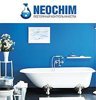Краска для стен пола и потолка ванных комнат