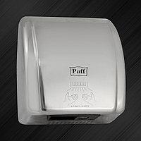 """PUFF Электросушитель для рук """"8851S"""" хром, 2,1 кВт /265*245*207/ к/к-4 1401.304"""