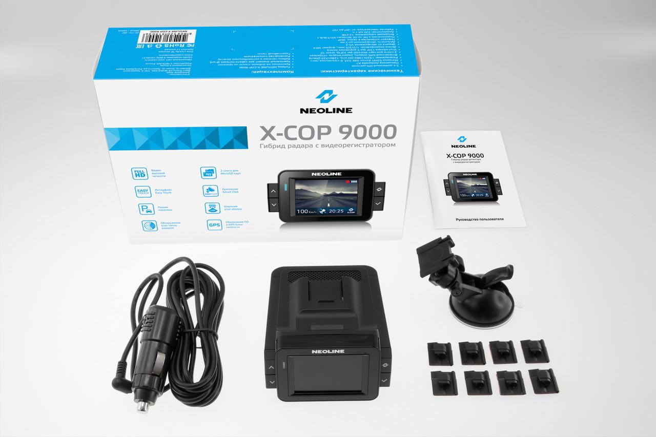 Автомобильный радар-детектор - видео регистратор NEOLINE X-COP 9000