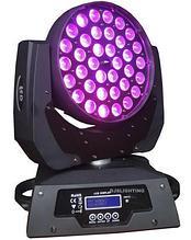 Полноповоротный прожектор FC w3610