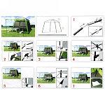 Шатер- палатка Tuohai 1328 с полом, фото 2