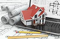 Проектное решение на перепланировку квартиры. https://stroy-dokument.kz/