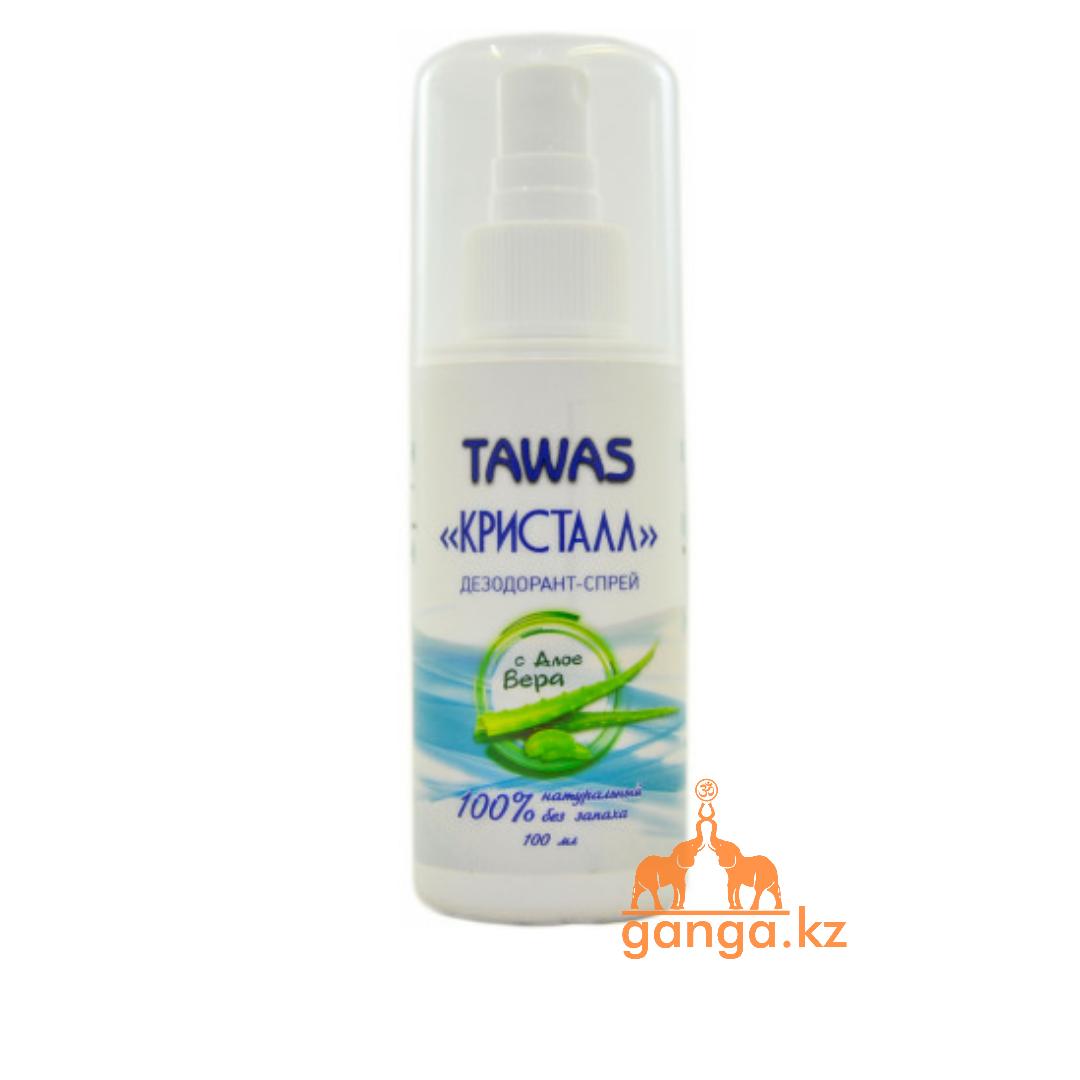 Дезодорант-спрей TAWAS Кристалл, 100 мл