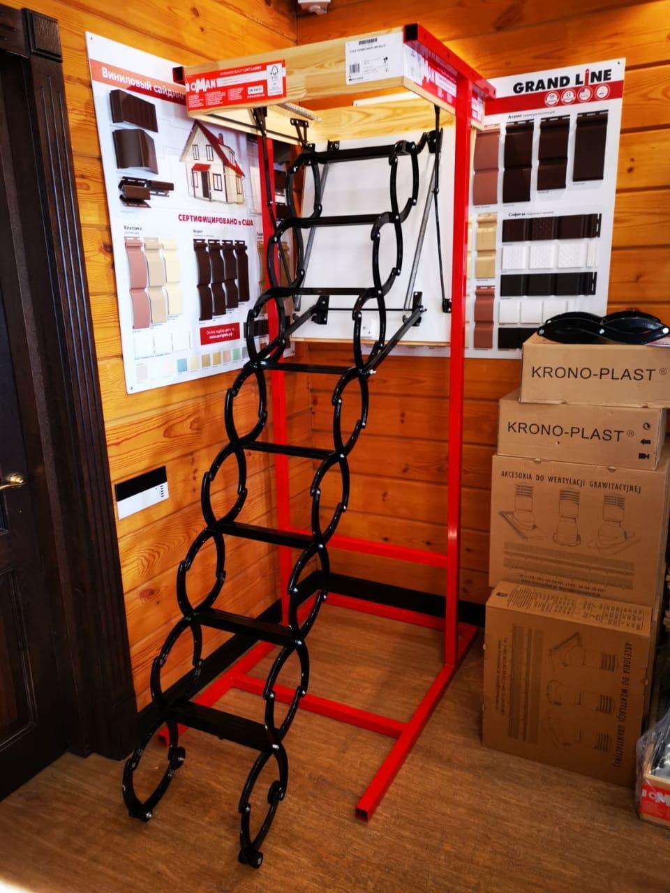 Лестница металлическая 70x130x290 (ножничная) Oman Flex Termo (Польша)