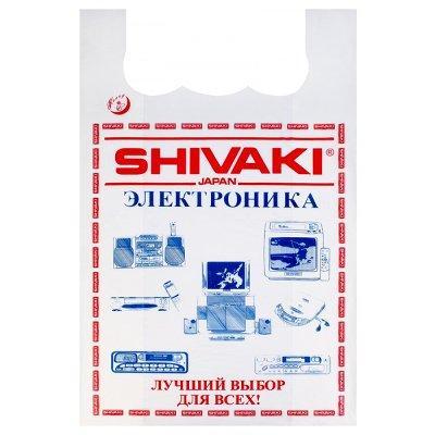 Пакеты упаковочные SHIVAKI 25 кг