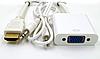 Мультимедийный конвертер HDMI (M)-VGA (F)+аудио, Black/White