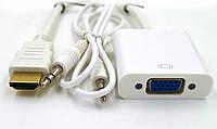 Мультимедийный конвертер HDMI (M)-VGA (F)+аудио, Black/White, фото 1