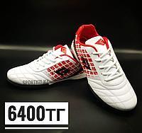 Футбольные сороконожки красно-белые, фото 1