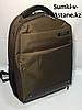 Деловой рюкзак для города Happy People, с отделом под ноутбук. Высота 44 см,длина 30 см,ширина 17 см.