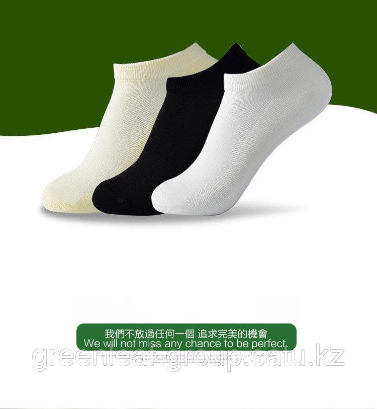 Женские бамбуковые носки Kardli от Greenleaf (Гринлиф)