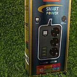 Сетевой фильтр удлинитель с таймером Smart Power SM03, 2m, 3 розетки + 3xUSB черный Арт.6336, фото 4