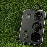 Сетевой фильтр удлинитель с таймером Smart Power SM03, 2m, 3 розетки + 3xUSB черный Арт.6336, фото 6