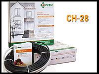Двужильный нагревательный кабель СН-28 - 33м