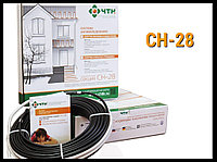 Двужильный нагревательный кабель СН-28 - 42м