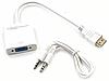Мультимедийный конвертер HDMI M - VGA F +3.5 звук Dtech DT-6404