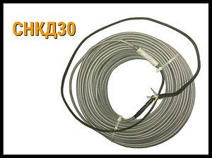 Двужильная нагревательная секция СНКД30 - 100м