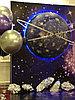 Космическая фотозона 3D