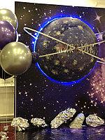 Космическая фотозона 3D, фото 1