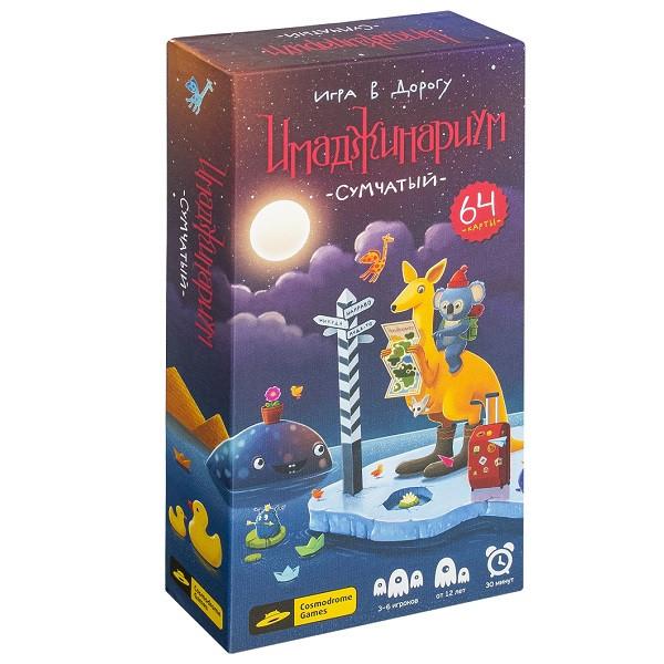 Cosmodrome games Имаджинариум Сумчатый