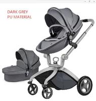 Hot Mom F22  Dark Grey 2в1, фото 1